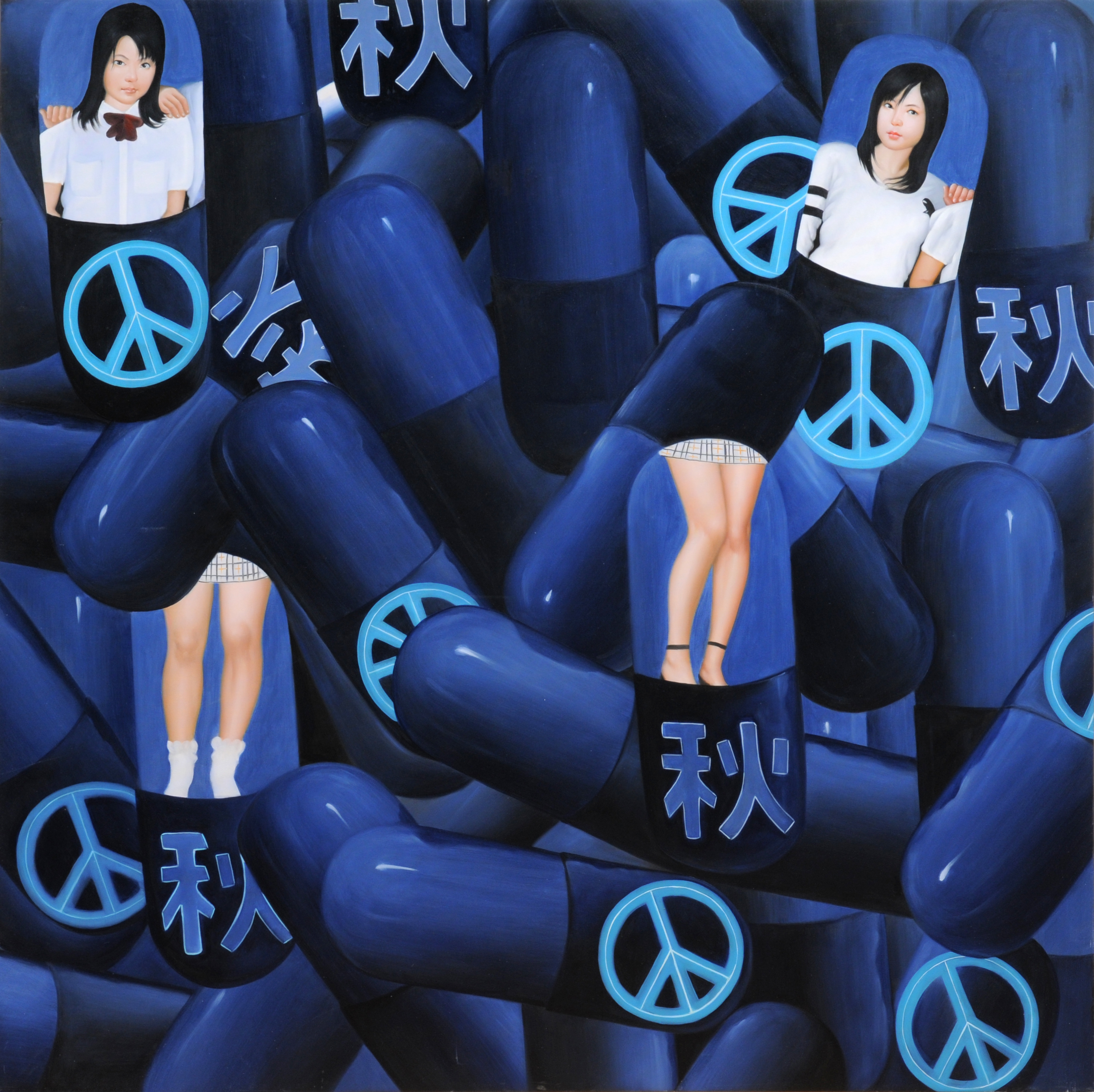 """LOVE AND PILLS"", 2008 Oil on Canvas 150 × 150 cm"
