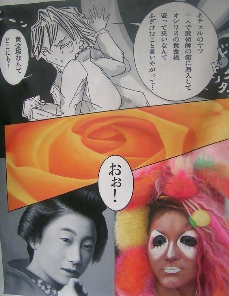 """ORANGE GANJURO"" Oil on Canvas, 2009 Oil on Canvas 78 7/10 × 63 in 200 × 160 cm"