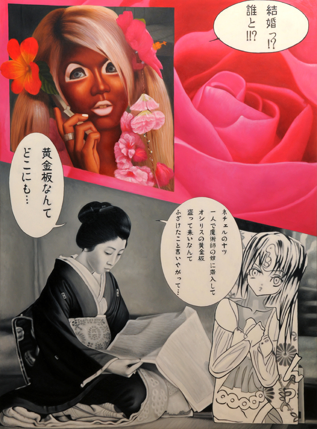 Pink Ganjuro, 2009 Oil on Canvas 74 4/5 × 55 1/10 in 190 × 140 cm